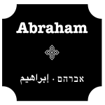 Abraham Hostels & Tours