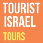 TI Tours Israel